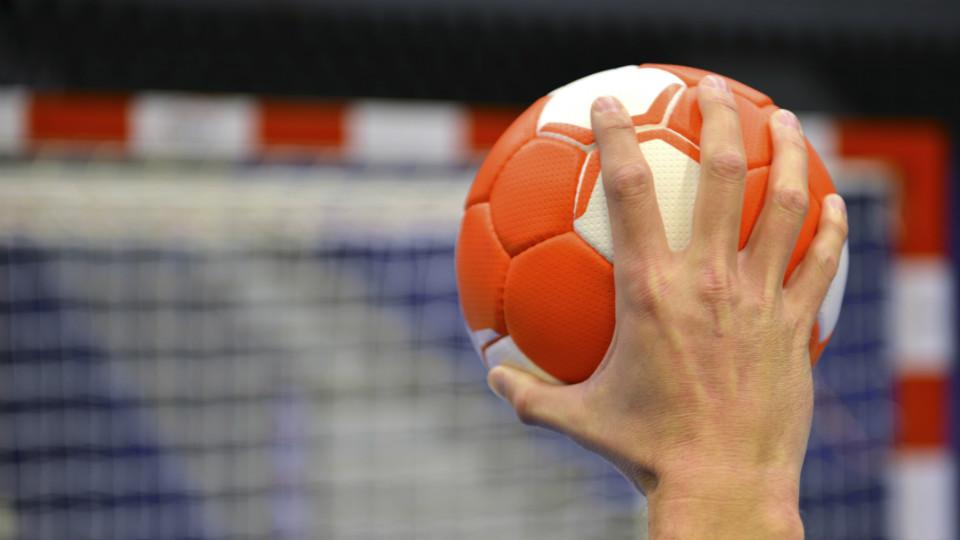 Wyniki IV Noworocznego Turnieju Piłki Ręcznej Dzieci w Kopalni Soli Bochnia