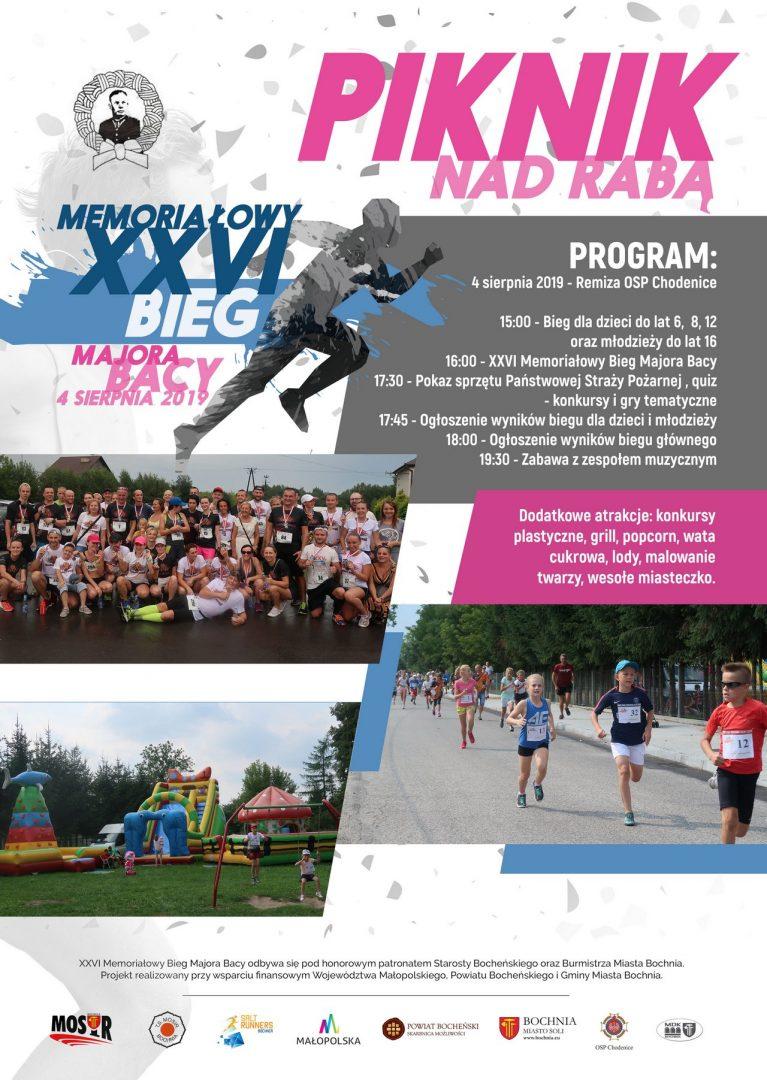 Zapraszamy na XXVI Memoriałowy Bieg Majora Bacy i Piknik nad Rabą, Bochnia-Chodenice 04.08.2019 r.