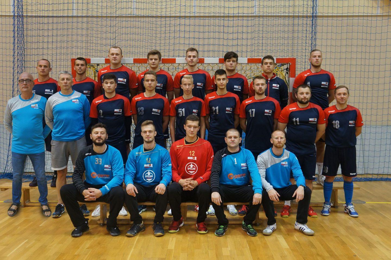 Pierwsze zwycięstwo w II lidze mężczyzn! Buskowianka – MOSiR Bochnia 24:33