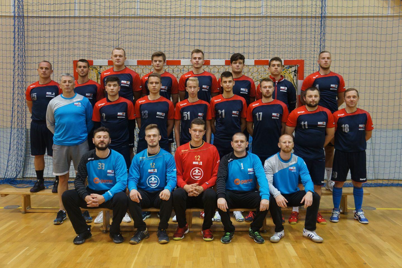 Zespół II ligi piłki ręcznej MOSiR Bochnia w sezonie 2019/20 !