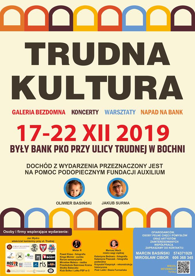 Zapraszamy na wystawę MOSiR Bochnia / akcja związana z Fundacją Auxilium