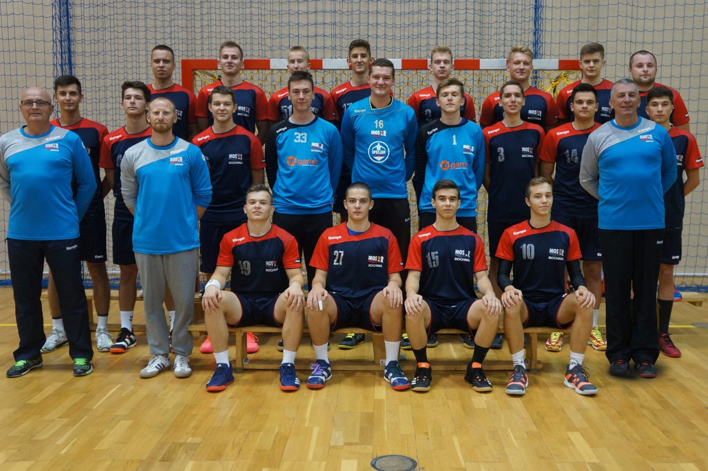 Zespół MOSiR Bochnia II Ligi Piłki Ręcznej Mężczyzn