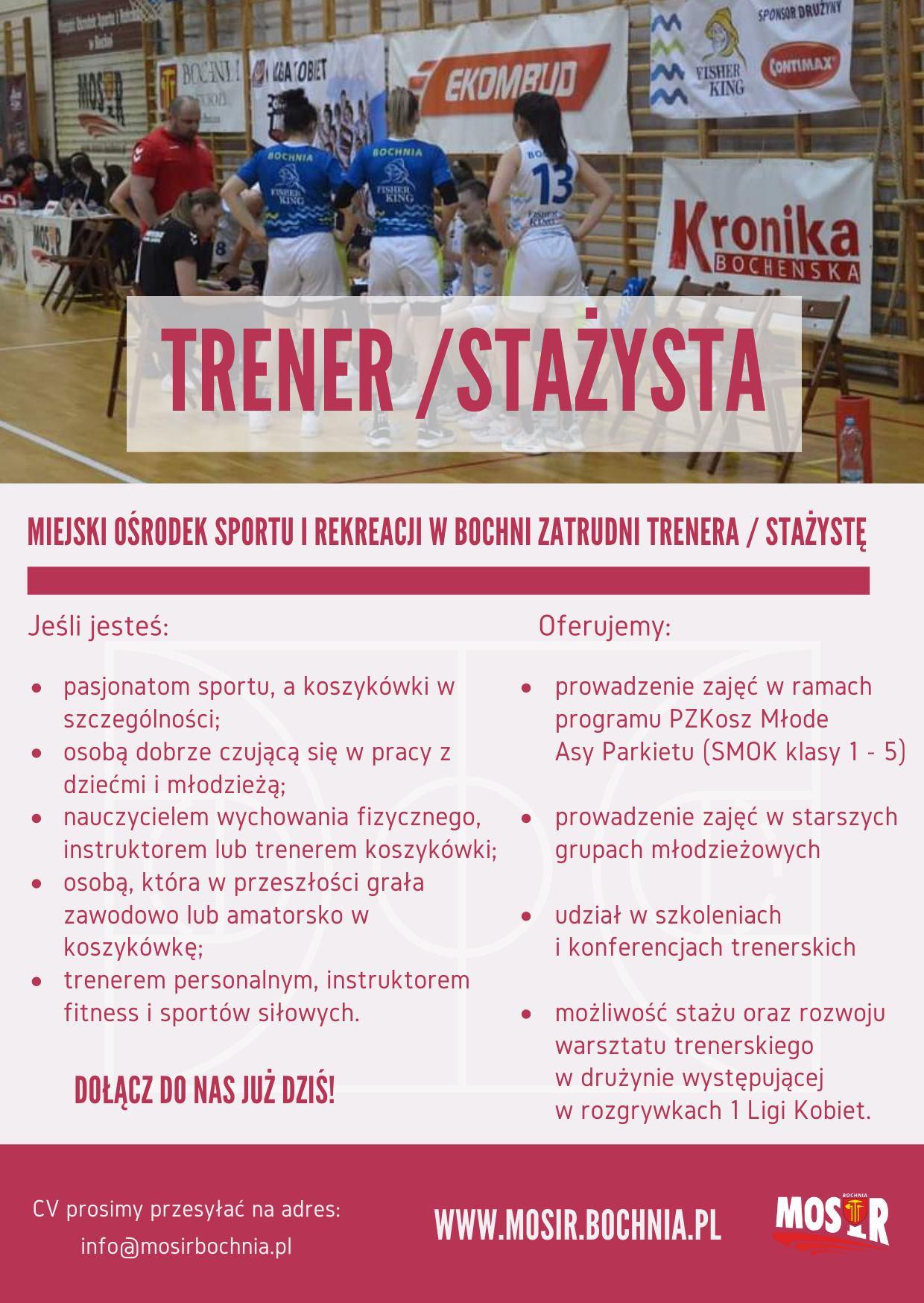 Koszykówka: zatrudnimy trenera/stażystę